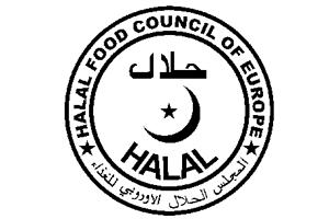 halal 300x200